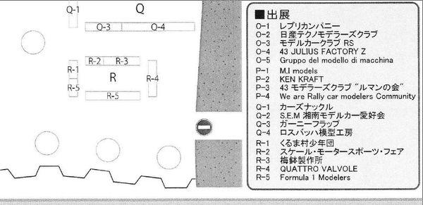 R-5.jpg